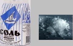 використання солі в побуті