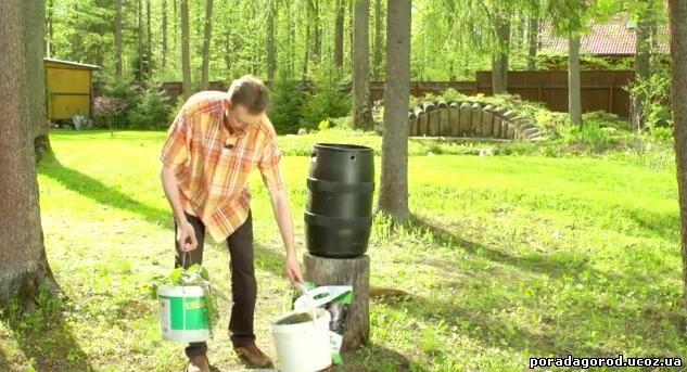 відео добриво з трави